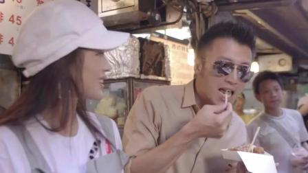 十二道锋味第3季_预告 霆锋禁舒淇吃油炸食物--高清正版视频-爱奇艺
