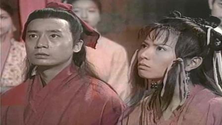 《倚天屠龙记》殷梨亭和纪晓芙不愿意成亲, 杨逍直接把纪晓芙带走了