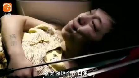 黄渤徐峥两个活宝搭戏太搞笑了, 个个都是人才