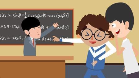 飞碟说 第二季:中国教师生存报告:教师还是那个体面的职业吗 170908