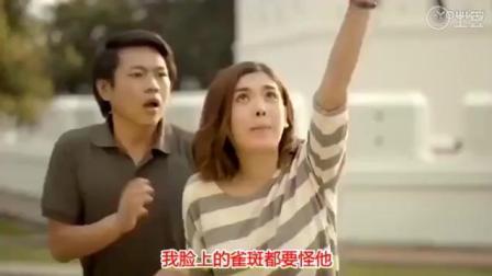 泰国广告就是恶搞, 太阳神都可以恶搞