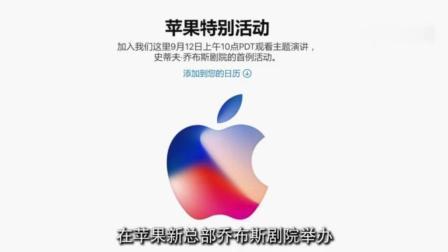 iOS11beta9体验分享