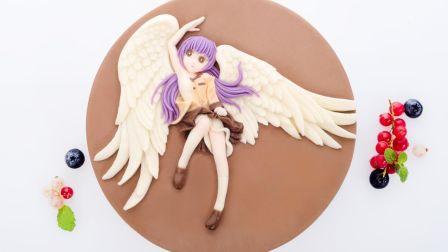 莫夫教室—美少女蛋糕系列之天使的心跳