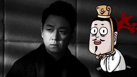 #大鱼FUN制造#史上最烧脑侦探剧 潘粤明被黑五年重回巅峰