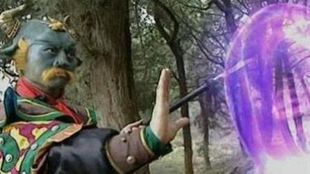 《西游谜中谜》第184话 神权下的妖精悲歌: 青牛为何不替九尾狐狸报仇