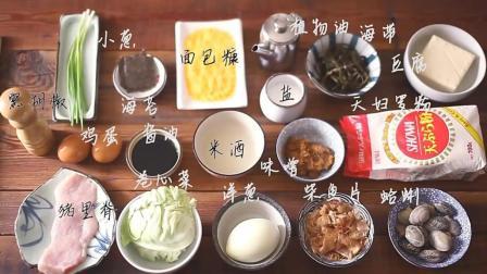 『进击的中国美食』日式猪排饭