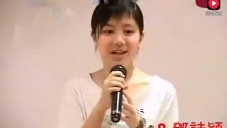 邓紫棋13岁参加比赛演唱《月半小夜曲》