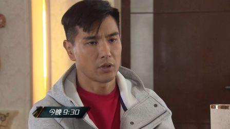 同盟 - 第25集預告 (TVB)
