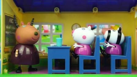 小猪佩奇第三季 粉红猪小妹和朋友们开学第一天 亲子故事 儿童小故事
