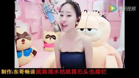YY美女小虾米神曲《菊花爆满山》唱的非常好听!