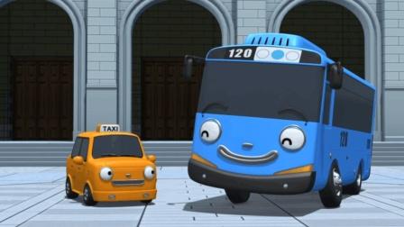 小公交车太友 第二季 第5集