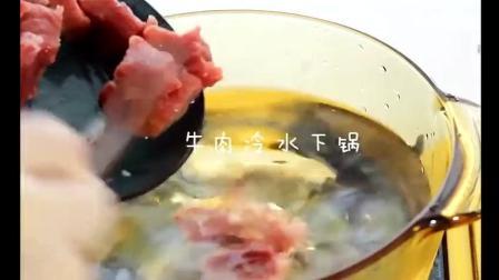 咖喱牛肉的做法, 学会了可以当拿手菜, 简单好学 (2)