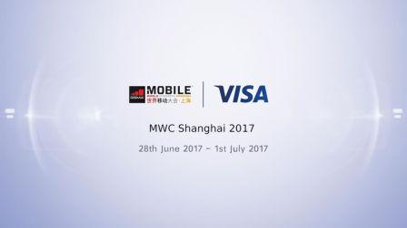 世界移动大会2017上海Visa展台