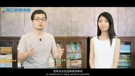 英语家庭教育实用方法之单词怎么背?