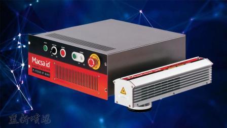 啤酒高速激光喷码机高速易拉罐激光喷码机MASCA-F9050HUS玛萨光纤激光打标机-蓝新标识