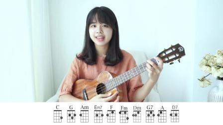 月光 / 王心凌  尤克里里弹唱教学【桃子鱼仔ukulele教室】