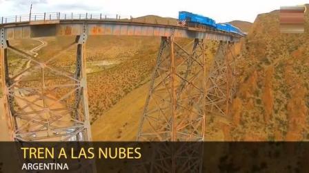 实拍世界上最吓人的铁路! 这放中国肯定要么隧道要么就高架桥了