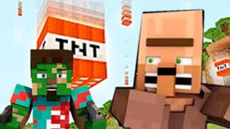 大海解说 我的世界Minecraft 搞笑解密卧底炸炮楼