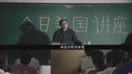 教师节想起那个老师, 曾经说的话影响你一生, 让人真心感动到哭!