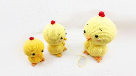 【小脚丫】小胖鸡(1)小黄鸡DIY毛线钩针玩偶玩具视频学钩毛线玩偶0基础钩织毛线如何织