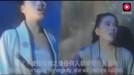 任达华需要纯阴体, 竟要求徒弟张敏跟他配合, 张敏无力抵抗