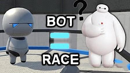 【矿蛙】忽大忽小白胖机器人的自虐旅行 BOT RACE