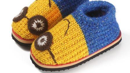 巧手女工编织坊第十三集卡通儿童款小黄人棉鞋编织视频儿童毛线棉鞋编织教程