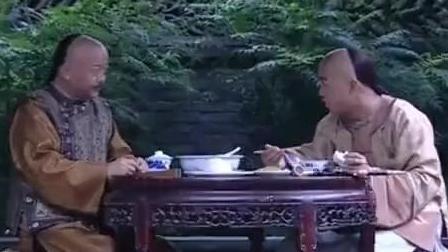 和珅找纪晓岚要银子, 两人对话太搞笑和珅气大了