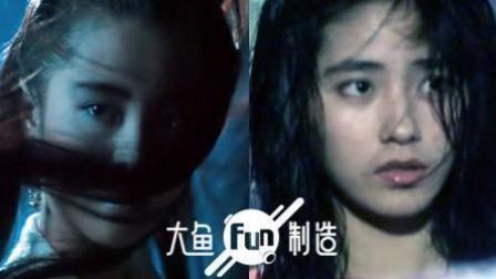 香港电影里的三个最清纯女鬼, 可爱得让人可惜 #大鱼FUN制造#