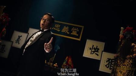 《江湖话事人》看陈小春领衔主演, 陈小春还我们一个古惑仔劲爆无敌, 戏内戏外都怕老婆