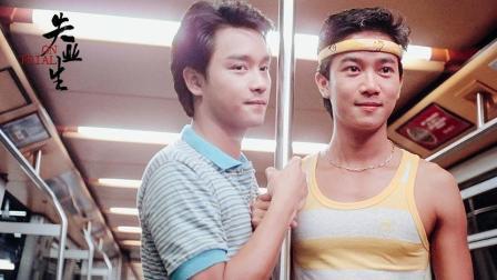 张国荣26年前主演的青春片 三大主演都已去世 留给观众无尽怀念