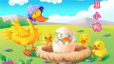 丑小鸭, 丹麦作家安徒生创作的童话, 它是怎么变成白天鹅的
