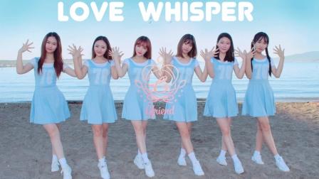 韩舞:Gfriend - Love Whisper 舞蹈练习(天舞)温哥华