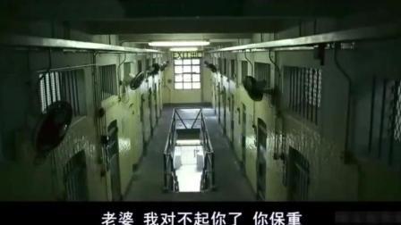 死刑犯被枪毙, 执行死刑全过程, 三个死刑犯一起执行!