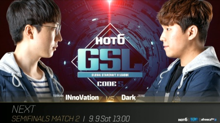 星际2 GSL17S3半决赛Innovation vs dark TvZ 下 2017