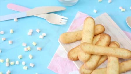 甜点制作——牛奶鸡蛋饼干