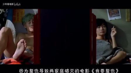 韩国高分电影: 绑架勒索引发连环惨案, 我失去的一定要拿回来