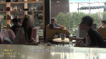 把妹达人pua enzo约会秀第四期 搭讪南航空姐 咖啡厅约会后带回家 浪迹 坏男孩 成真