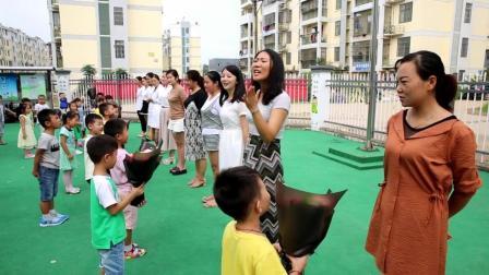 幼儿园教师节视频