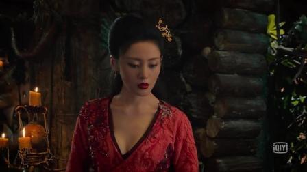 《鲛珠传》张天爱红衣诱惑