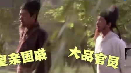 中国古代的女婿为何叫做金龟婿, 原来是双重意思啊!