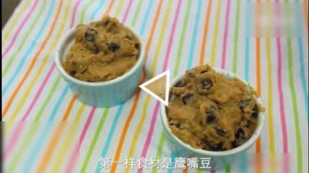 没有面粉的曲奇饼: 巧克力豆曲奇饼