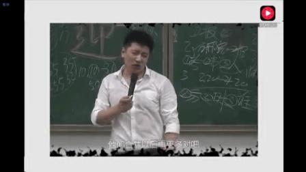 考研名嘴张雪峰谈南京大学的辉煌历史, 厉害了我的南大