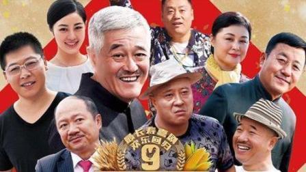 刘能与谢广坤两人隔着大门打架别有特色