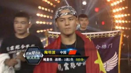 昨天中国功夫光头爆冷惨遭首次参赛的俄罗斯猛男暴揍KO