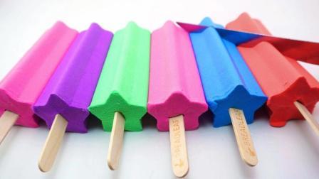 颜色早教! 魔力太空沙DIY雪糕冰淇淋, 家庭童谣