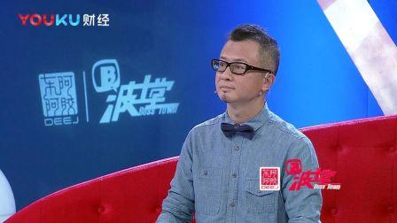 """温德姆酒店集团大中华区总裁刘晨军:酒店也能""""潮""""起来 170909"""