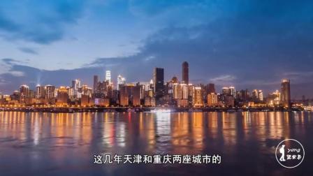 中国飞速发展的两个超大城市, 未来将成为国际化大都市!
