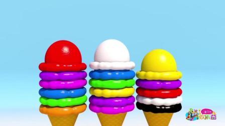 制作彩色冰淇淋 彩色汉堡包学习颜色 355