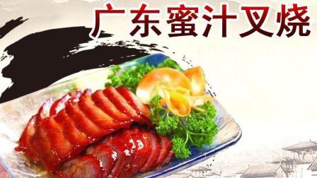 蜜汁叉烧的做法 广东叉烧肉的做法 广式烧腊的做法 学烧腊学叉烧 含精确配方
